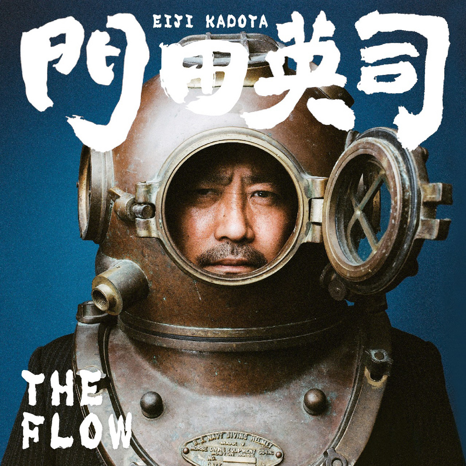 "Eiji Kadota – ""The Flow"" WINS ""Best Instrumental Album"" at the Golden Melody Awards in Taiwan"