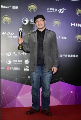 Eiji Kadota_The Flow_Golden Melody Awards 2015